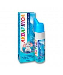 Акваринол изотонический раствор для детей