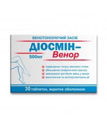 Диосмин-Венор, таблетки №30