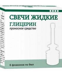 Глицерин микроклизмы (жидкие свечи)