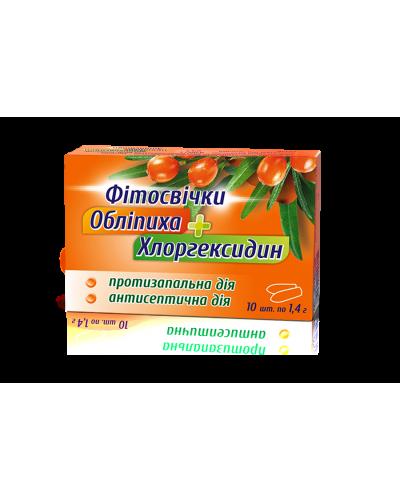 Фитосвечи с облепихой и хлоргексидином